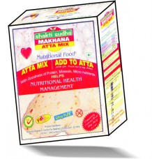 GORGON NUT ( MAKHANA )  POWDER  1  KG