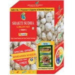 GORGON  NUT  PLATINUM  1  KG . EXPORT QUALITY