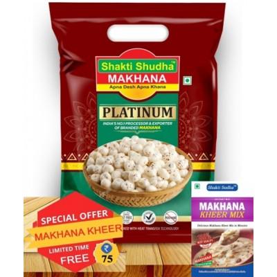 MAKHANA (  GORGON NUT )  PLATINUM   500 GM    EXPORT QUALITY  WITH 100 GM MAKHANA KHEER FREE
